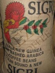 Papua New Guinea Sigri 1kg zrno