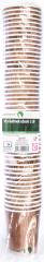 Kelímek z přírodní celulózy 200ml 50ks